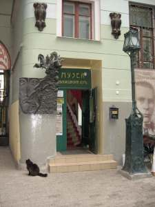 Bulgakov's Apartment, Moscow, Russian Federation, 2008