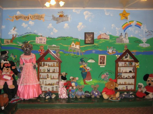 Mouse Museum, Myshkin, Russian Federation, 2008
