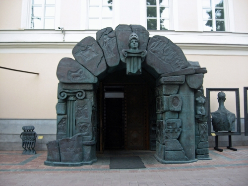 Entrance to the Moscow Museum of Contemporay Art, Moscow, Russian Federation, 2008