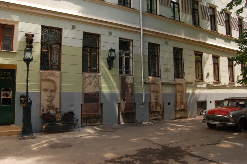 The Bulgokov Apartment and Museum