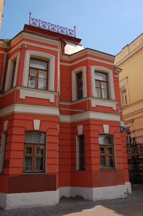 Chekov Home